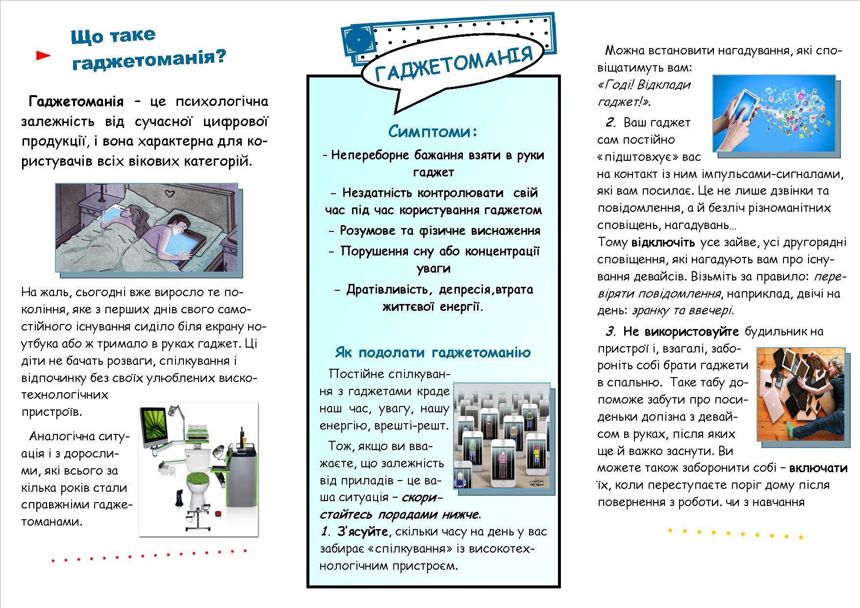 Буклет.pu2.jpg
