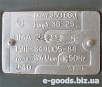 Пускач в щиті ПМА-3212Б