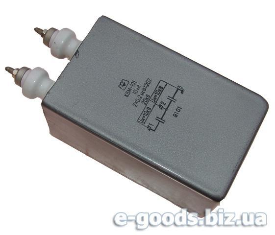 Конденсатор КБМ-101 10кВ 2х0,2мкф