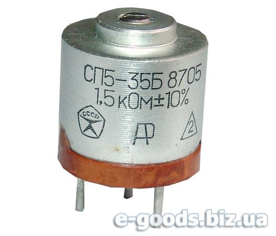 Резистор змінний СП5-35Б-1,5кОм