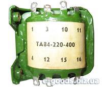ТА84-220-400 - трансформатор