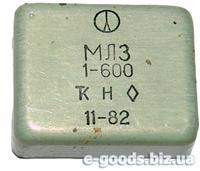 МЛЗ-1-600 - лінія затримки