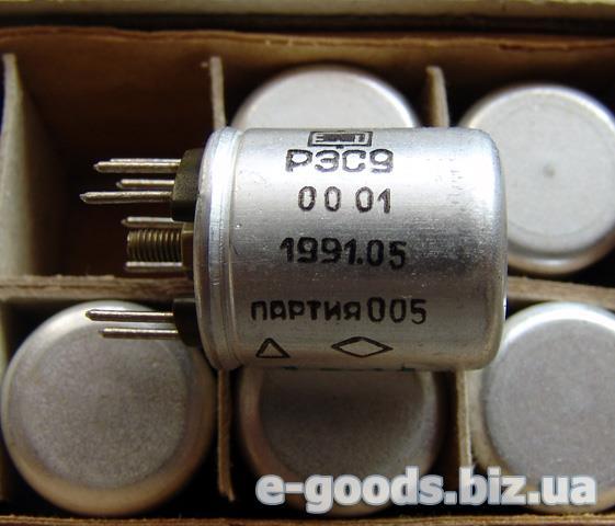 Електромагнітне реле РЭC 9 PC4.259.029-00-01