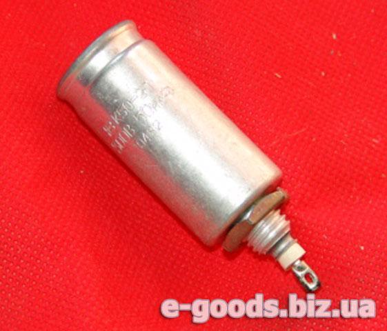 Конденсатор К50-20-300В-50мкФ