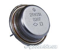 2Т803А - транзистор кремниевый