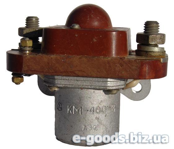 Контактор КМ-400-В