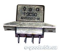 РЭC 90 - електромагнітне реле