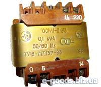 ОСМ1-0,1У3 - трансформатор