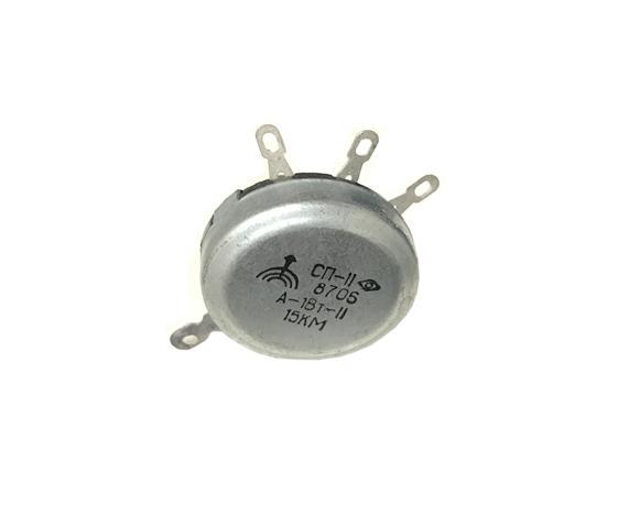 Резистор СП-2 1Вт 15КМ