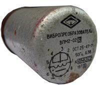 ВПМ2-02 - вибропреобразователь