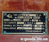 Автомат-пускач А3798П 630А