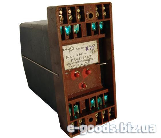Електромагнітне реле МКУ48-С-110В