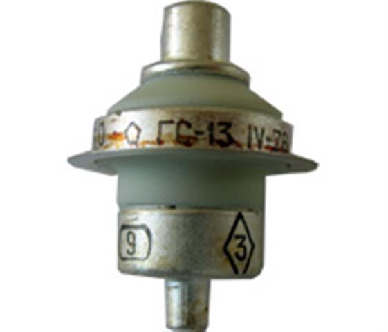 Лампа ГС-13