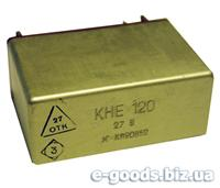 КНЕ 120, 27В - контактор постоянного тока