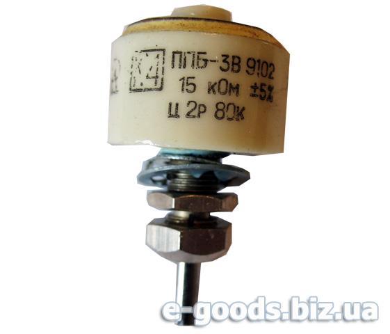 Резистор ППБ-3В 15кОм