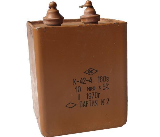 Конденсатор К-42-4 160В, 10мкф