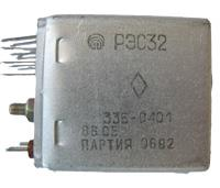 РЭC 32 - электромагнитное реле
