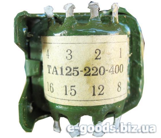 Трансформатор ТА125-220-400