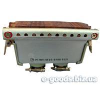 РГ7КП-5Г2Т-В - соединитель комбинированный