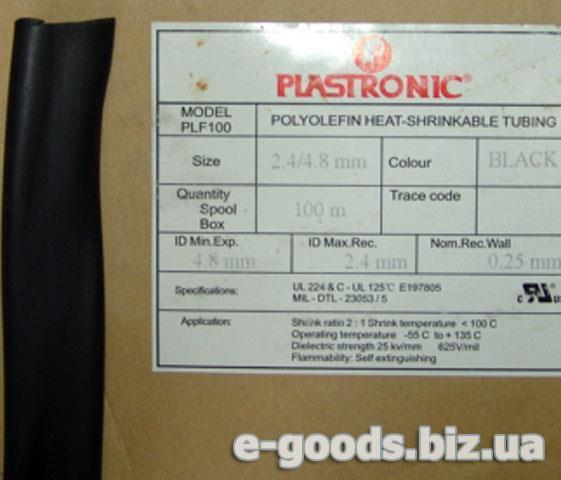 Англійська термоусадка PLF-100-2.4/4.8mm