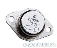 2Т828А - транзистор кремнійовий