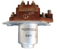 ТКД533ДОД - контактор постійної напруги