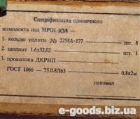 Ручний гідронасос НР01ЮА