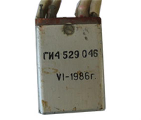Реле електромагнітне ГИ4 529 046