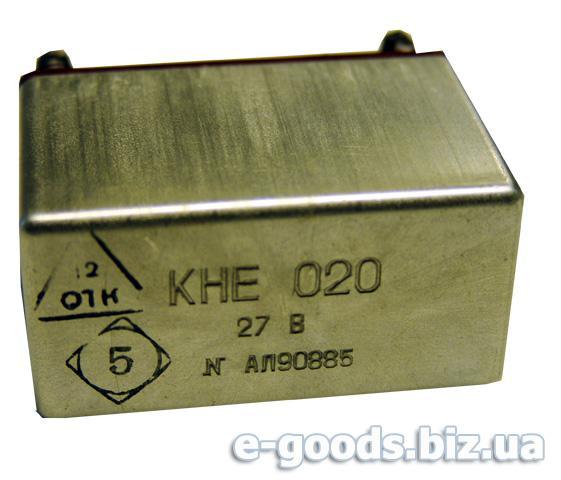 Контактор постійної напруги КНЕ 020, 27В