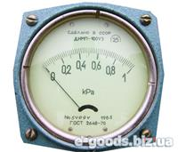 ДНМП-100УЗ 1кРа - датчик давления