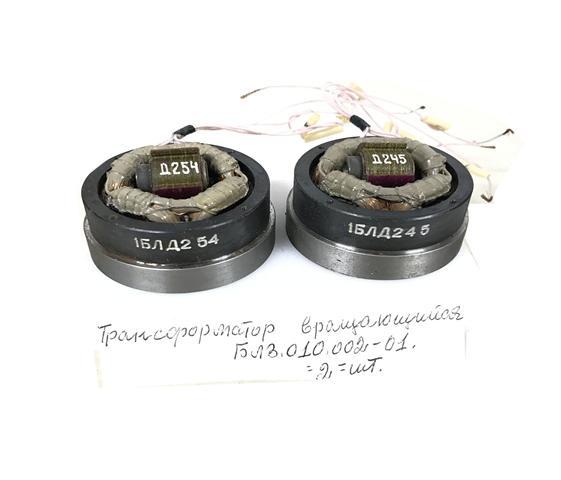 Трансформатор БЛ3.010.002-01