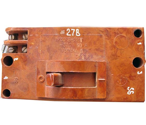 Вимикач автоматичний АК50КБ-2МГ-50А-320V