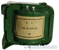 ТН10-220-50 - трансформатор