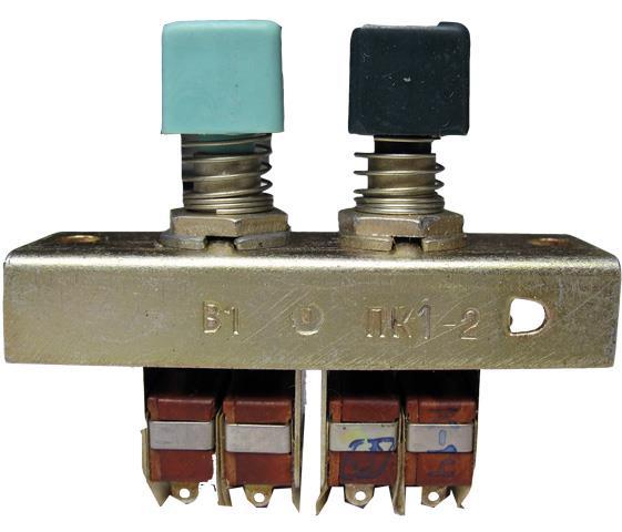 Панель з вимикачами ПК1-2, В1