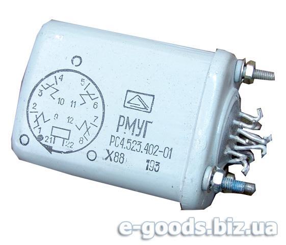 Реле електромагнітне РМУГ РС4.523.402-01
