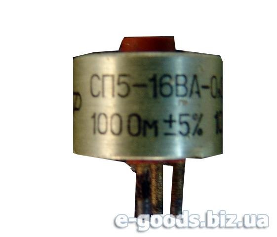 Резистор СП5-16ВА-0,25Вт-100Ом
