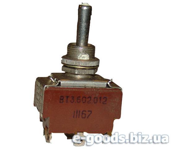 Перемикач ВТ3.602.012