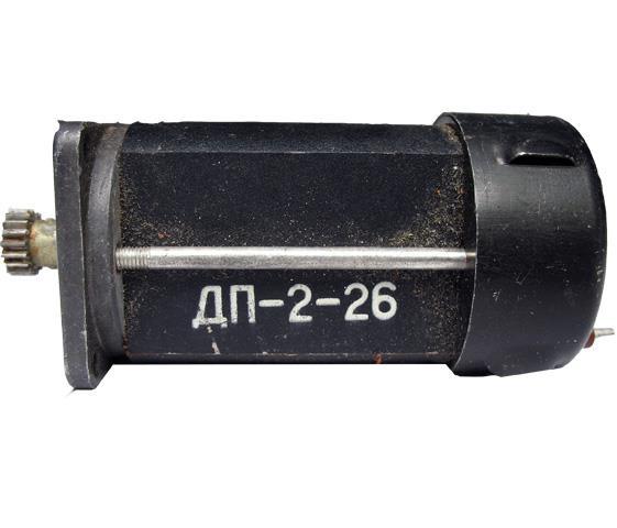 Електродвигун ДП-2-26