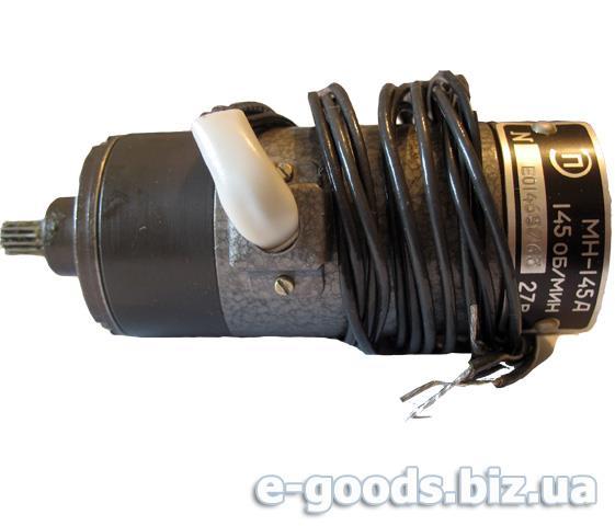 Електродвигун МН-145А
