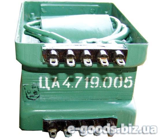 Трансформатор ЦА 4.719.005