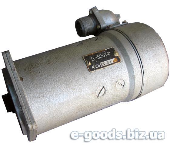 Електромеханізм Д-300ТФ