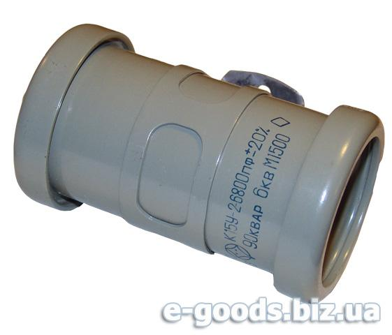 Конденсатор керамічний К15У-2-6800пф-90КВАР-6кВ М1500