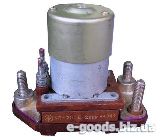 Контактор КП-200Д-2серия