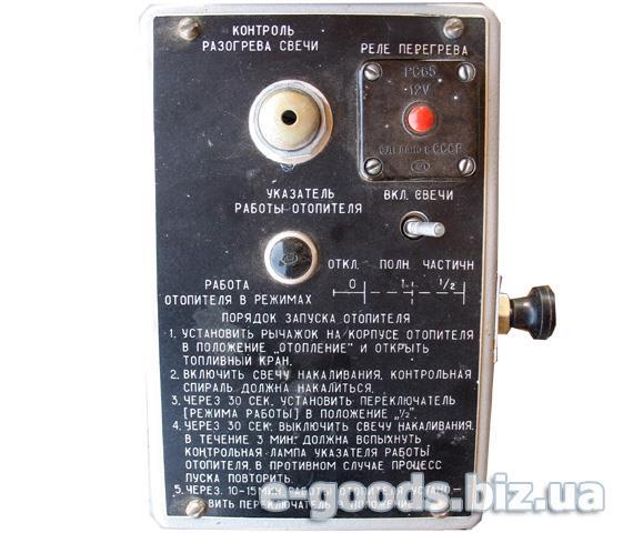 Блок управління автономним нагрівником РС 65