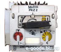 ZM-16-PKZ2 - пускач