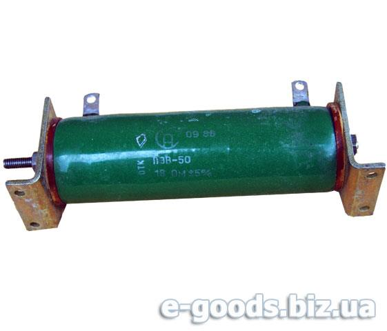 Резистор ПЭВ-50 18Ом