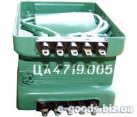 ЦА 4.719.005 - трансформатор