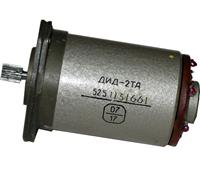 ДИД-2ТА - електродвигун