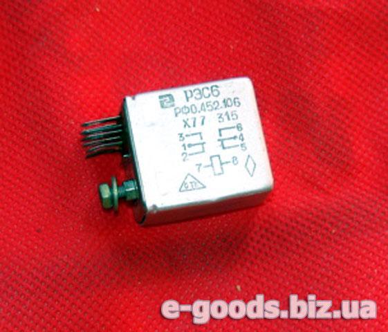 Електромагнітне реле РЭC6 РФ0.452.106