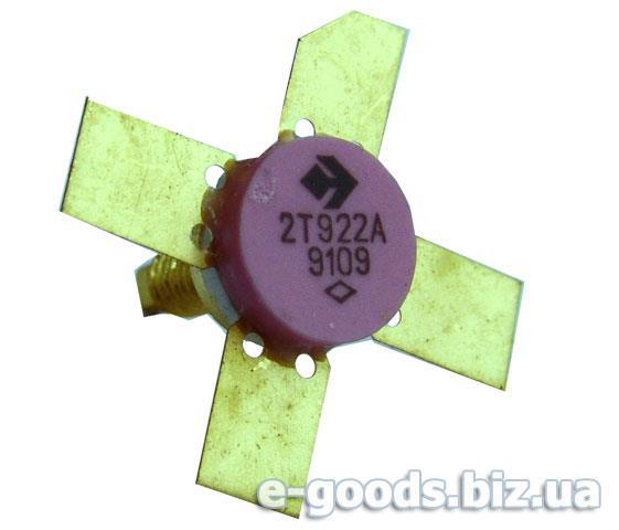 Транзистор кремнійовий 2Т922А